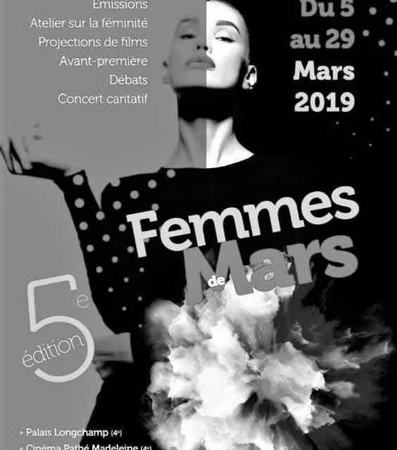 FEMMES DE MARS 2019 – 5e EDITION -LE PROGRAMME